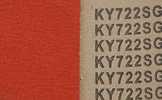 KY722SG